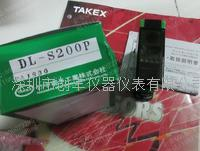 TAKEX日本竹中光电开关DL-S200P