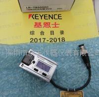 KEYENCE日本基恩士LR-TB5000C