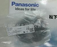 Panasonic日本松下光电开关CX-424
