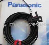 Panasonic日本松下光电开关PM-K45-C3