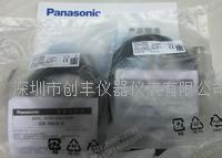 Panasonic日本松下接近开关GX-118MA