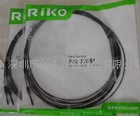 riko光纤PRD-320-B1