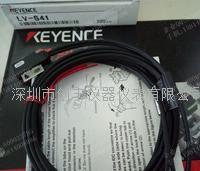 KEYENCE基恩士LV-S41
