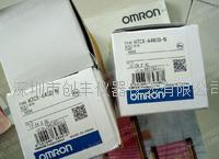 OMRON欧姆龙计数器H7CX-A4WSD-N,H7CX-A4SD-N