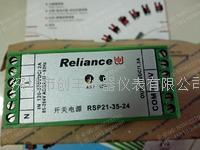 RELIANCE开关电源RSP21-35-24