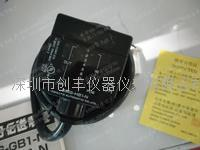 北阳 hokuyo DMS-HB1-N