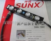 SUNX神视光幕配件NA40-MUD