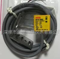 台湾阳明FOTEK光电开关 M18-3MX