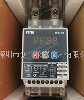 台湾阳明FOTEK调整器EPS3-60