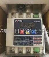 台湾阳明FOTEK调整器LCR-80H 高功率高压