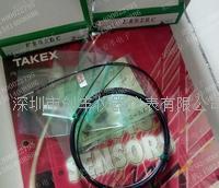 takex日本竹中光纤FR84BC