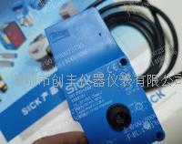 SICK西克光电开关IRT-P231C83