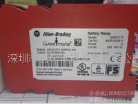 AB罗克韦尔安全继电器MSR117T 440R-B23211