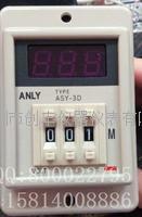 ANLY台湾安良ASY-3D 999M 220VAC