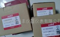 azbil日本山武保护继电器AUR890G630S01,BC-R05A100S01,AUR890G630S00