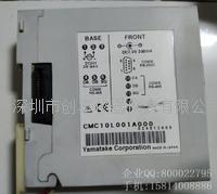 YAMATAKE日本山武CMC10L001A000样品处理