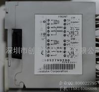 YAMATAKE日本山武DMC10S2TV0200处理