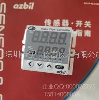 AZBIL流量计MASS FLOW CONTROLLER