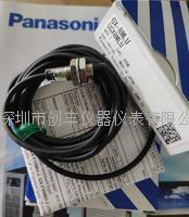 Panasonic日本松下接近开关GX-8MLU