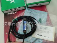 TAKEX XF1RL光纤放大器