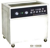 昆山禾創單槽式超聲波清洗器KH-2000