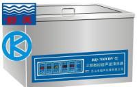 昆山舒美超声波清洗器KQ-500VDV三频