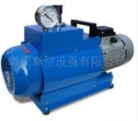 上海雅谭无油真空泵WX-8    三相