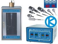 昆山舒美数控超声细胞粉碎机KBS-150