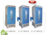 上海跃进霉菌培养箱MJ-160-II