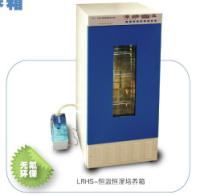 上海跃进恒温恒湿培养箱LRHS-400-II