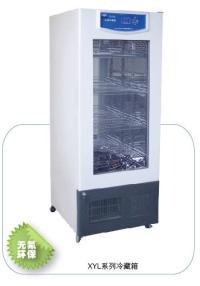 上海躍進血液冷藏箱XYL-200