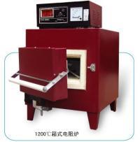 上海跃进箱式电炉SX2-10-12