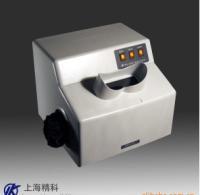 上海精科實業暗箱式三用紫外分析儀WFH-203B