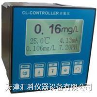 在线余氯分析仪 CL-2163中文在线余氯仪