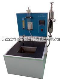 液化石油气硫化氢检测仪LQSH-0125