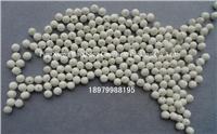 萍鄉百盛惰性氧化鋁瓷球