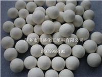 惰性瓷球 3-75MM