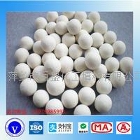 30%惰性瓷球 3-6mm  3-6mm