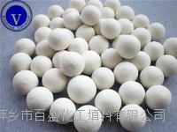 惰性氧化铝瓷球,30%含铝量,13mm