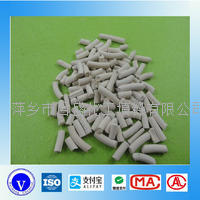 纯度高13X分子筛干燥剂吸附剂高质量 化工填料 3-6MM
