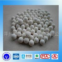 优质惰性氧化铝瓷球 催化剂支撑剂 举报 3-20mm