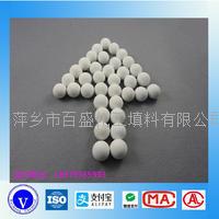 高铝瓷球  92%含铝量 热销 高铝球
