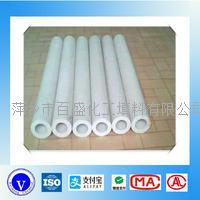 萍鄉百盛氧化鋁微孔陶瓷過濾管 50-120MM