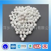 萍鄉百盛微水深度干燥劑活性氧化鋁 3-5/4-6MM