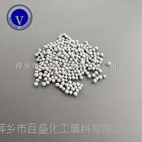 萍鄉百盛活性氧化鋁除氟劑 3-5MM