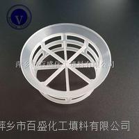 萍鄉百盛塑料上等價廉階梯環環保化工填料  38MM