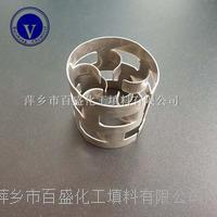 萍鄉百盛耐急冷急熱金屬鮑爾環 10-76MM