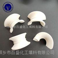 萍鄉百盛孔隙率大瓷質矩鞍環 矩鞍環填料