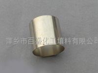 金屬拉西環填料