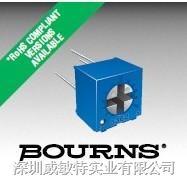 BOURNS电位器3362p-1-102LF代理可货到付款 3362P-1-102LF